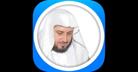Mp3 Quran- Saad Al Ghamdi On The App Store