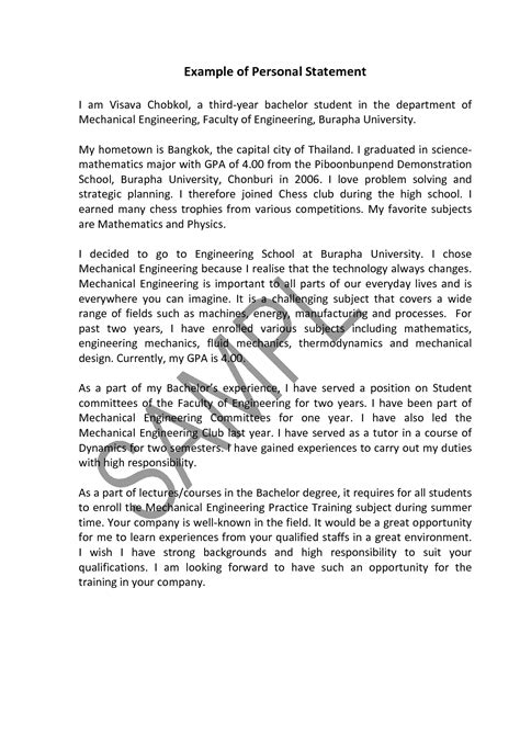 Euthanasia essay pro cover letter for cabin crew freshers what is a article review essay what is a article review essay