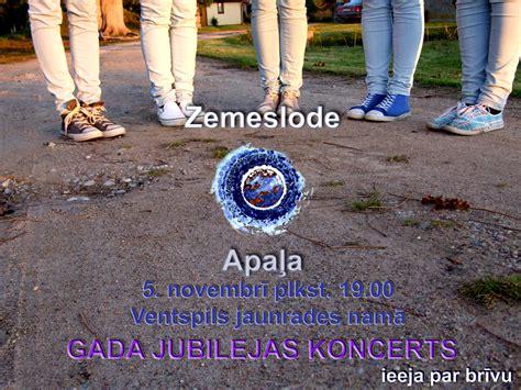 Gada jubilejas koncerts 5. novembrī Ventspilī!