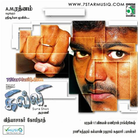 Maybe you would like to learn more about one of these? Ghilli (2004) Tamil Movie mp3 Songs Download - Music By Vidyasagar - StarMusiQ.Com