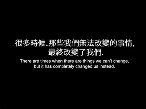 Chinese Love Quotes 2