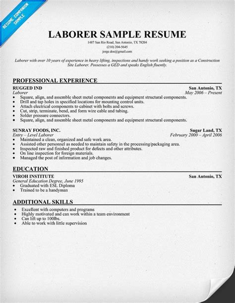 Resume Components by Stylist Design Resume Components Resume Exle Resume Components Construction Resume