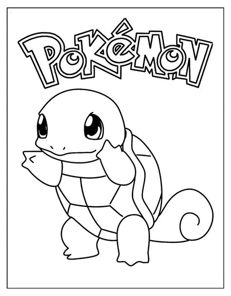Pokemon Squirtle Coloring Pages – Through the thousand