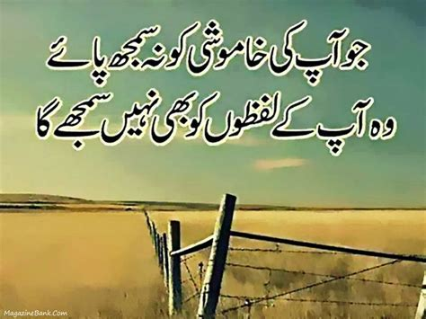 sad quotes  life  pain  love  urdu image quotes  relatablycom