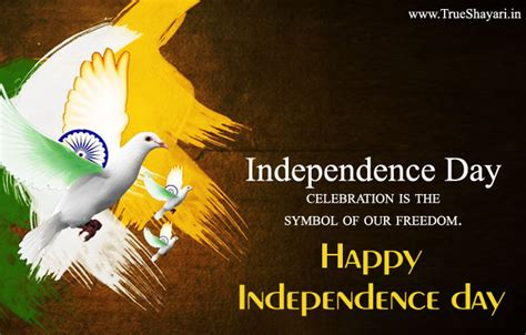 indian happy independence day  images  august
