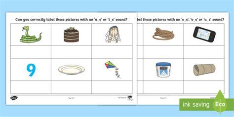 split digraph worksheet activity sheet ae or ie split