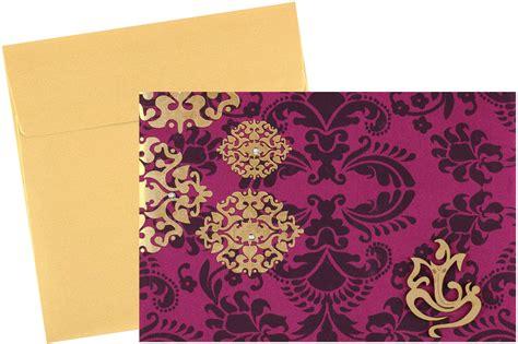 Purple Wedding Invitation Card With Golden Satin Design