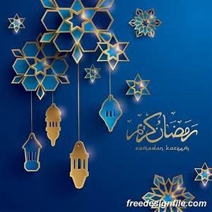 Ramadan GLantern 9 free download
