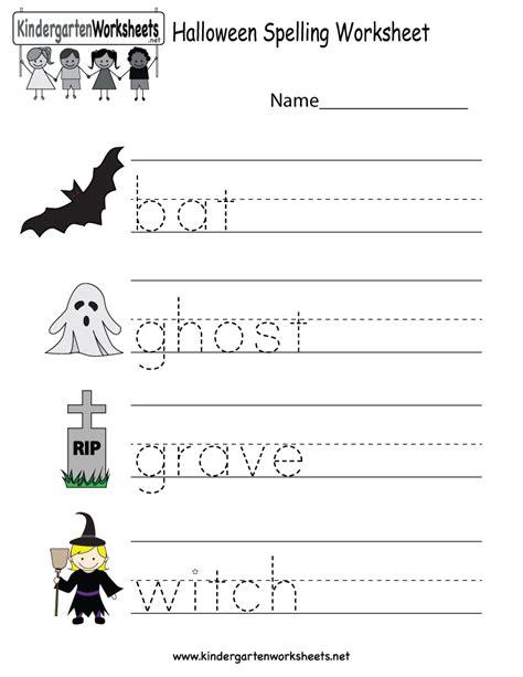 kindergarten spelling worksheet printable free