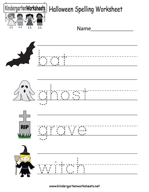 Kindergarten Halloween Spelling Worksheet Printable  Free Halloween Worksheets Pinterest