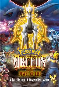 pokemon movie after school friday march