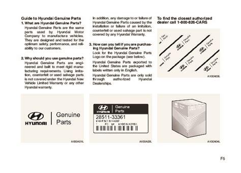 download car manuals pdf free 2010 hyundai veracruz transmission control 2010 hyundai elantra owners manual