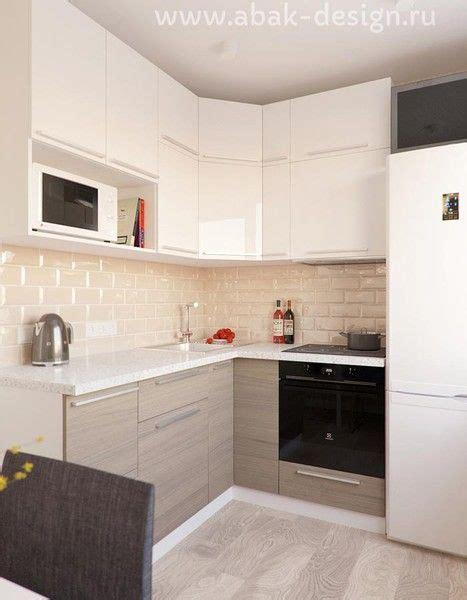 cocinas pequenas modernas  como organizar la casa