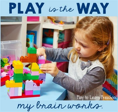 hope and play preschool the primary pack learning through play really 14885