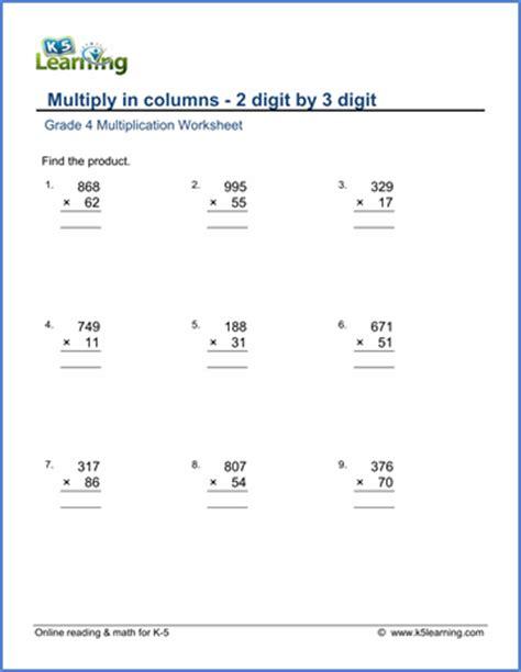 grade  math worksheet multiply  columns    digit