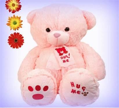 Hug Teddy Hugs Sweet Send Cards Ecard