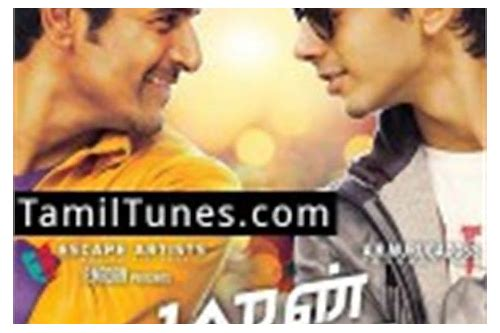 maan karate tamil video video canciones descargar