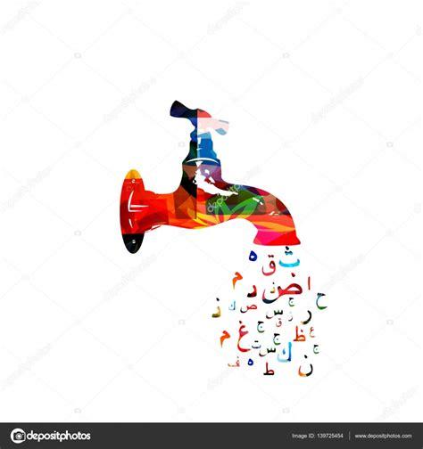 rubinetto gocciola rubinetto gocciola colorato con calligrafia araba