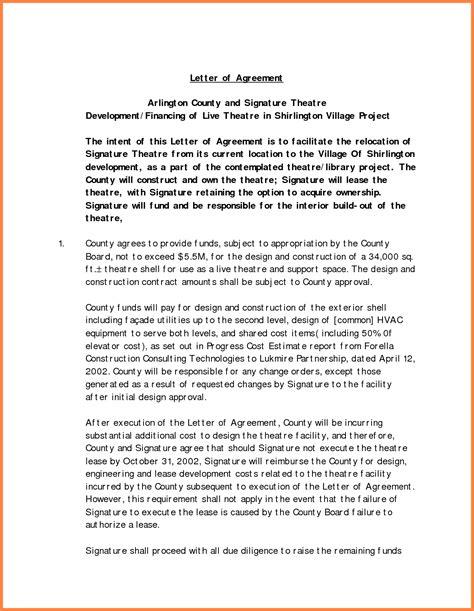 5+ interior design letter of agreement template