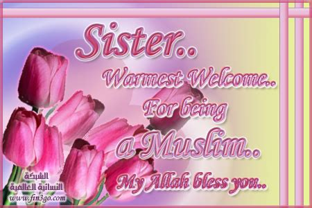 Sweet Good Morning Quotes For Sister