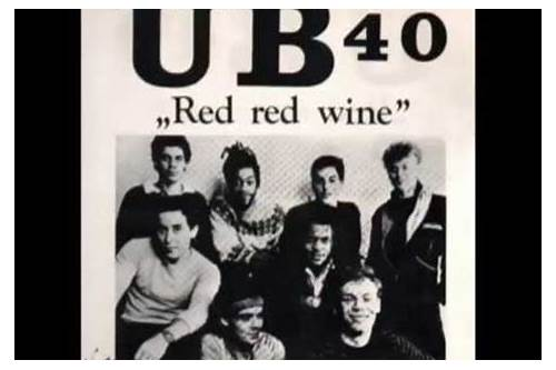 ub40 red red wine mp3 song download