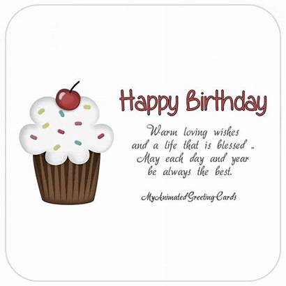 Birthday Happy Animated Cards Wishes Cupcake Sister