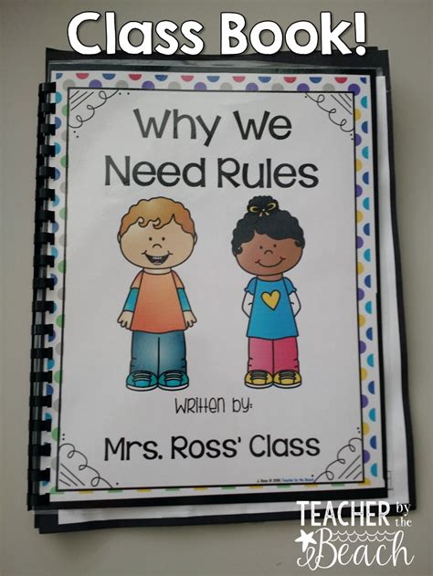 monthly class books by the 676 | rules%2Band%2Blaws