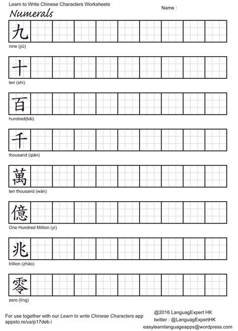 learntowritechinese  twitter learn  write chinese