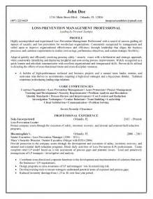 Tips For Writing A Great Cover Letter Loss Prevention Management Professional Resume