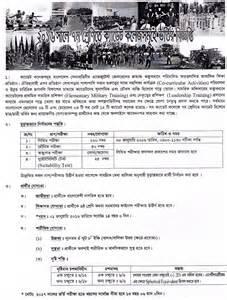 Cadet College Bangladesh Admission