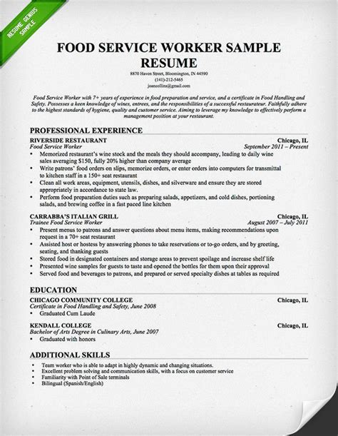 Resume Service by Food Service Resume Professional1 Jpg