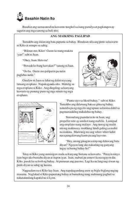 Télécharger mga kwentong pambata na may aral
