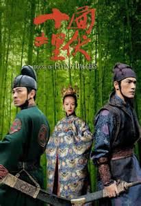 La Foresta Dei Pugnali Volanti Soundtrack by Dom Lataj艱cych Sztylet 243 W 2004 Filmfan Pl Shi