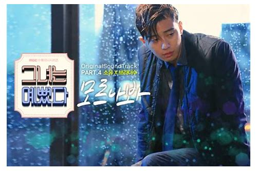 four brothers ost download