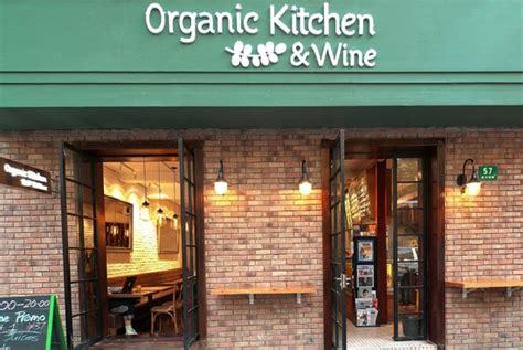 organic kitchen shanghai organic kitchen shanghai 상하이 레스토랑 리뷰 트립어드바이저 1230