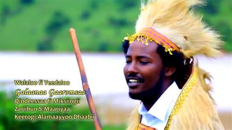 descargar gratis oromo new music 2017