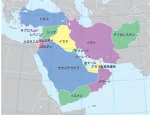 パレスチナ:このパレスチナの地域は16 ...