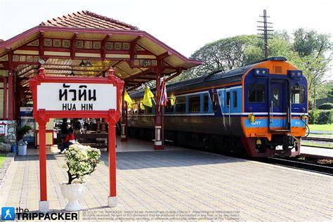 สถานีรถไฟหัวหิน - จังหวัดประจวบคีรีขันธ์