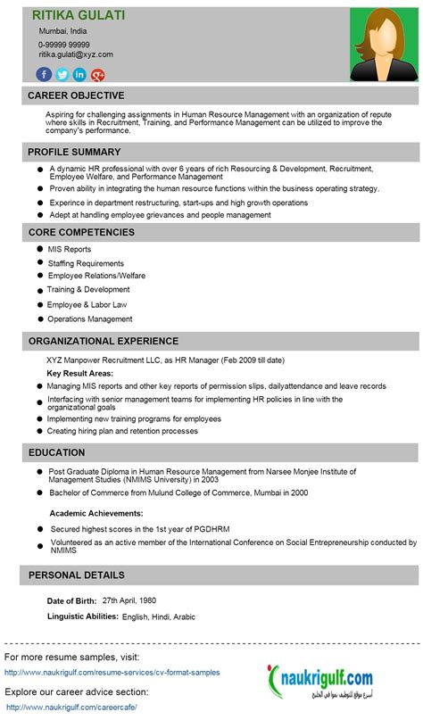 margins on a resume computer repair technician resume margins format free