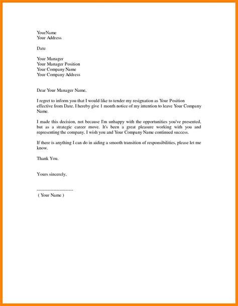 letter  resignation  weeks notice nurse