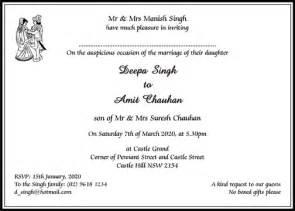 indian wedding invitation wording hindu wedding cards wordings hindu wedding invitations wordings