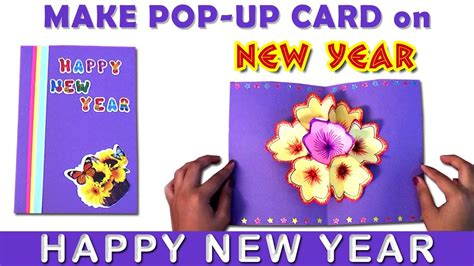 Paper Craft New Year Greeting Card, How To Make A Paper