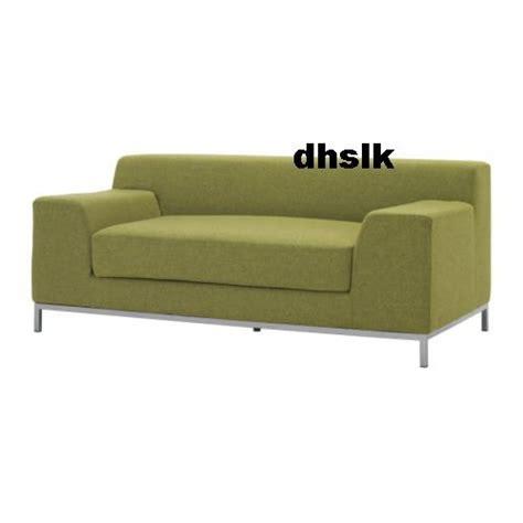 ikea kramfors 2 seat loveseat sofa slipcover cover ullevi