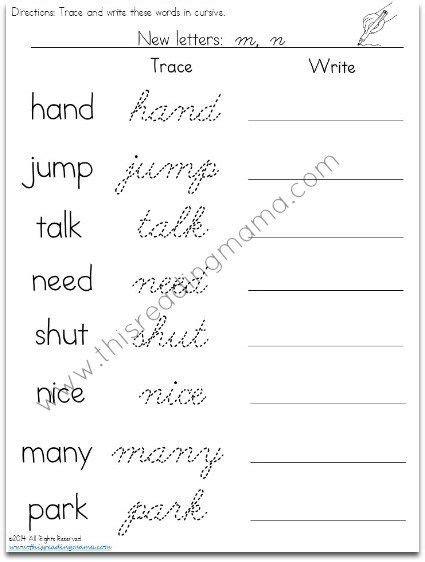 free cursive handwriting worksheets 6 7 years
