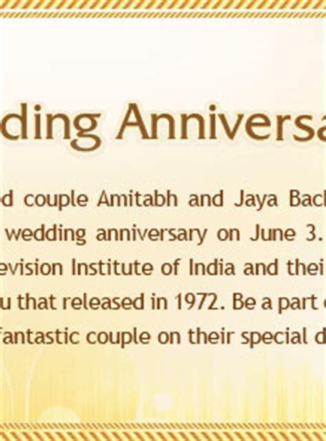 Wedding Anniversary Wishes Both