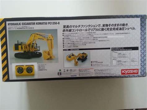 Harga Rc Excavator Kyosho jual rc hydraulic excavator komatsu pc 1250 8 kyosho high