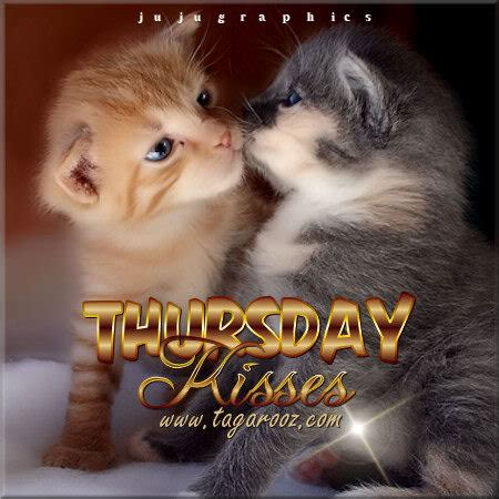 thursday kisses  graphics quotes comments images