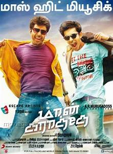 Lepak Bro ! - Films Zone: MAAN KARATE MOVIE REVIEW