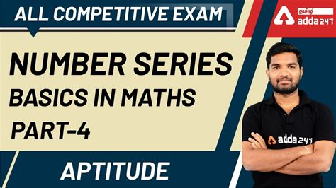 Let's have a look at what are the study material pdf provided by adda247 for ssc cgl 2020. Number Series Basics in Maths (Part-4)   Maths in Tamil ...
