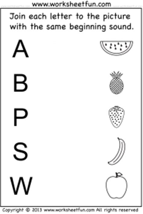 images   beginning sounds printable